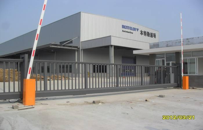广州本特勒浦项目